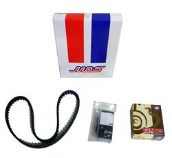 MDS TIMING BELT KIT TBKT191 - HYUNDAI G4EK product image